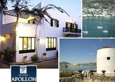 59€ από 140€, για ένα χαλαρωτικό τριήμερο 2 ατόμων σε δίκλινο δωμάτιο, στην ΠΑΡΟ στο όμορφο ξενοδοχείο Apollon (ισχύει για το Πάσχα & Αγίου Πνεύματος) με late checkout & δωρεάν μεταφορά από & προς το λιμάνι ή το αεροδρόμιο. Έκπτωση 58%