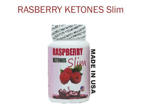 Β) 48€ από 133€ για δύο τεμάχια rasberry ketones