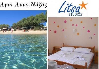 140€ από 280€ για ένα 6ήμερο (5 νύχτες) δύο ατόμων στην ΝΑΞΟ, σχεδόν πάνω στο κύμα, στην παραλία της Αγίας Άννας, στα πλήρως εξοπλισμένα ενοικιαζόμενα δωμάτια Litsa Studios, με early check in και late check out. Η προσφορά ισχύει για την περίοδο από 1-20