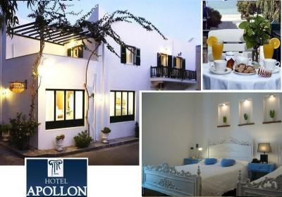 Πολυτελής Πάρος μόνο με €139 για τετραήμερο ή €225 για εξαήμερο Δυο Ατόμων με πλούσιο Πρωινό, σε πλήρως ανακαινισμένο δωμάτιο καθώς και μεταφορές από και προς το λιμάνι ή το αεροδρόμιο, στο Apollon Hotel στην Παροικιά, 50 μέτρα από την παραλία. Αρχική αξί