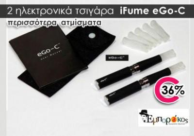 69,90€ από 110€ για το νέο σετ 2 ηλεκτρονικών τσιγάρων ego-C με μεγάλη οικονομία στα αναλώσιμα, με αφαιρούμενη κεφαλή ατμοποιητή, δύο υγρά αναπλήρωσης της επιλογής σας & δωρεάν αποστολή σε όλη την Ελλάδα. Μια προσφορά που τα έχει ΟΛΑ, από το ηλεκτρονικό κ