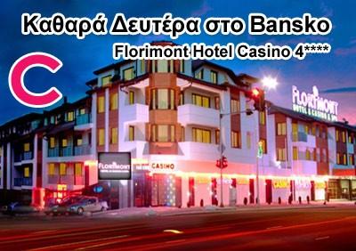 Η Καθαρά Δευτέρα δεν αργεί!  Προγραμματίστε  τις διακοπές σας στο  ΜΠΑΝΣΚΟ,  με 135€ ανά άτομο, για 4  νύχτες πολυτέλειας και χαλάρωσης  στο Florimont Casino & Spa Hotel 4*  με πρωινό, βραδινό γεύμα & πακέτο Wellness  που περιλαμβάνει  χρήση σάουνας, υπέρυθρης σάουνας, χαμάμ, τζακούζι, εσωτερικής πισίνας. Επίσης, μία δωρεάν είσοδο και ένα ποτό στο