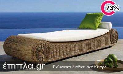 15€ για την ετήσια παρουσίαση 20 προϊόντων και της επιχείρησής σας, στην ιστοσελίδα www.έπιπλα.gr. Αρχική αξία 55€. ΕΚΠΤΩΣΗ 73%