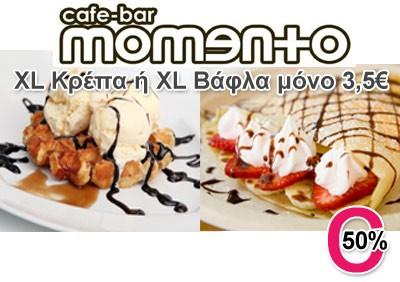 3,5€ για μία χορταστική έξτρα large Κρέπα ή μια XL Βάφλα & 2 μπάλες δροσιστικό παγωτό, όλα με γεύσεις της επιλογής σας (με σοκολάτα μαύρη ή λευκή, φράουλα ή μπανάνα), στο νεανικό χώρο του Momento Café Live στο Περιστέρι. Η προσφορά ισχύει για εξυπηρέτηση